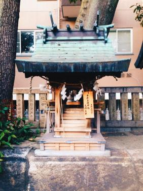 Nanbayasaka Shrine, Osaka