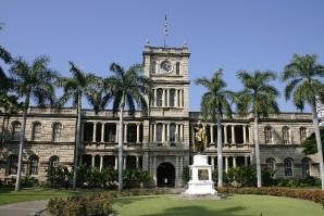 Aliiolani Hale, Honolulu