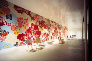 21st Century Museum Of Contemporary Art, Kanazawa-shi