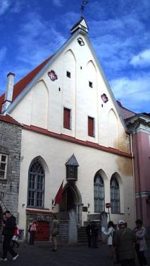 Estonian History Museum - Great Guild Hall, Tallinn