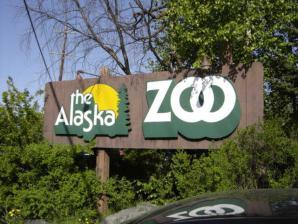 Alaska Zoo, Anchorage