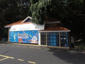 Kelly Tarlton's Sea Life Aquarium, Auckland
