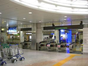 Airport Terminal 2 Station, Tokyo