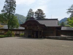 Nikko Tamozawa Imperial Villa Memorial Park, Nikko