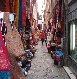 Alcaiceria, Granada
