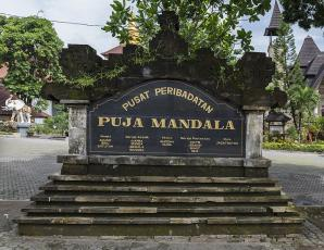 Puja Mandala, Bali