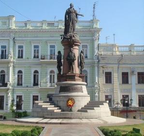Monument To Catherine Ii, Odessa