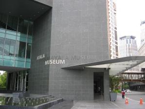Ayala Museum, Makati City