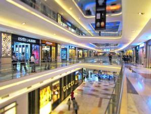 Quest Mall, Kolkata