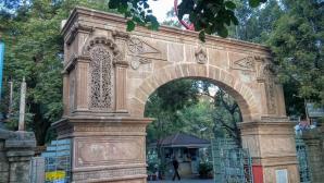 Gujarat Vidyapith, Ahmedabad