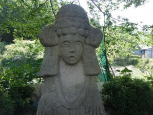 Taiyo Park, Himeji
