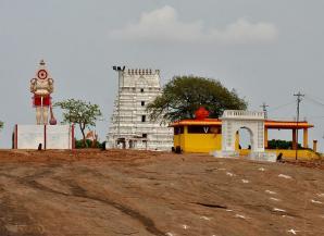 Keesaragutta Temple, Hyderabad