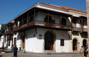 Palace Of The Inquisition Cartagena Historical Museum, Cartagena