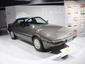 Mazda Hiroshima, Aki District
